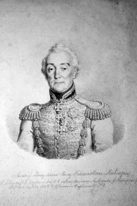 Friedrich Franz Xaver von Hohenzollern-Hechingen - Lithographie de Josef Lanzedelli d. Ä.