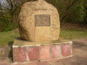 Le monument commémoratif