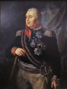 Michail Illarionovich Kutuzov